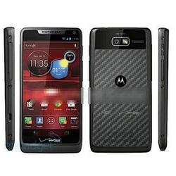 Motorola Droid Razr M 4G LTE specs lacks Jelly Bean