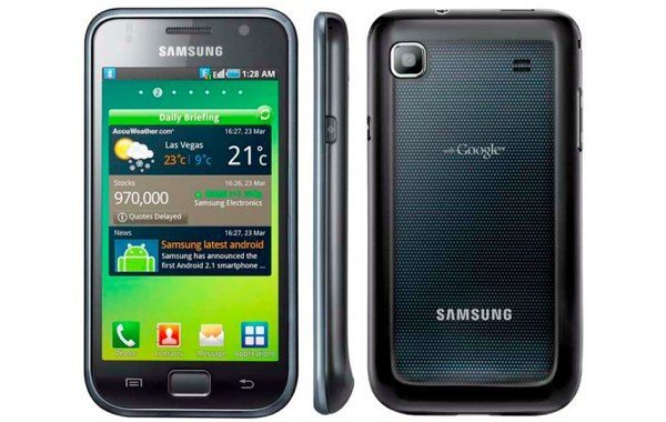 Samsung galaxy s i9000 jelly bean update to 422 with for Unofficial jelly bean 4 2 1 available for htc one s and others
