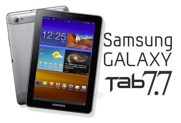 samsung-galaxy-tab-update-jelly-bean
