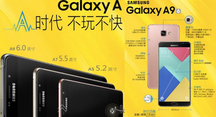 Samsung Galaxy A9 specifications are official with China announcement