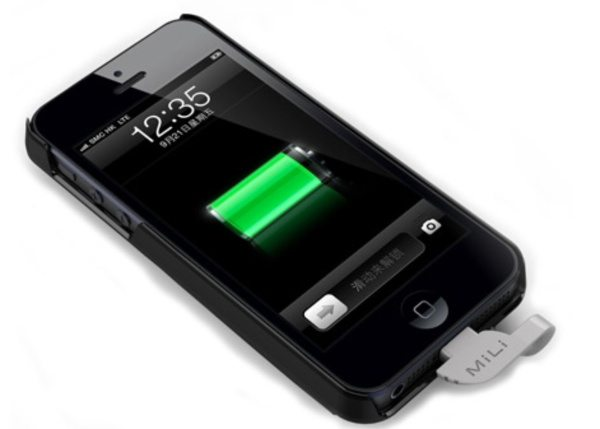 how to save battery on iphone 5s save iphone battery with mili power 5 20273