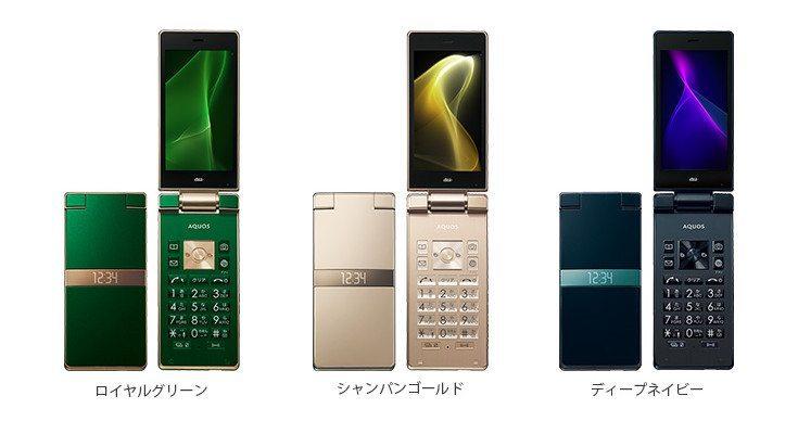 sharp-flip-phone