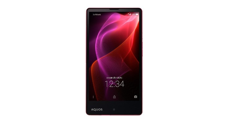 Sharp announces the Sharp Aquos Xx2 and Aquos Xx2 mini