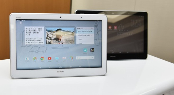 The Sharp Aquos Famiredo tablet sports a 15.6-inch display and TV Tuner