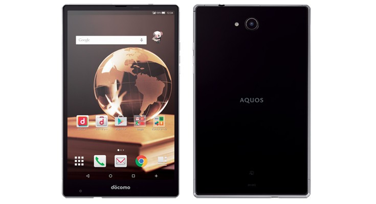 Sharp Aquos Pad SH-05G launching with a Snapdragon 810 and 4G LTE