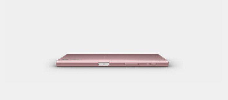 sony-xperia-xz-deep-pink