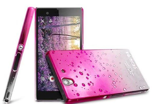 sony-xperia-z-ultra-thin-cases-b