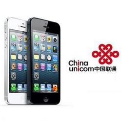 iPhone 5 pre-orders hit 100,000 in a day in China