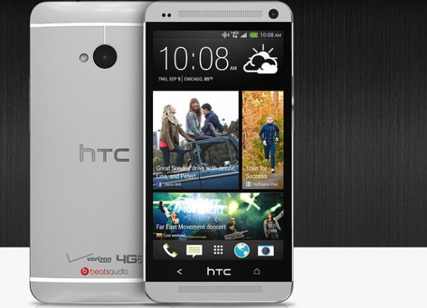 Verizon HTC One Sense 6 update release coming soon