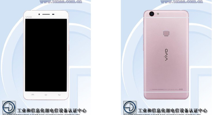 Vivo X6s Plus Photos and Specifications Surface Through TENAA
