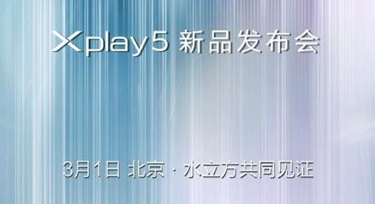 Vivo Xplay 5 release date will finally arrive on March 1st