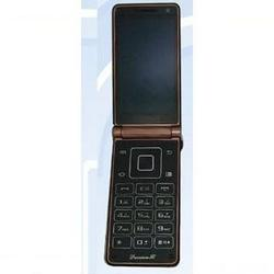 Samsung SCH-W2013 pointless Android flip phone for niche market