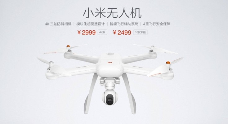 Xiaomi Mi Drone priced at $450 for the 4K Edition