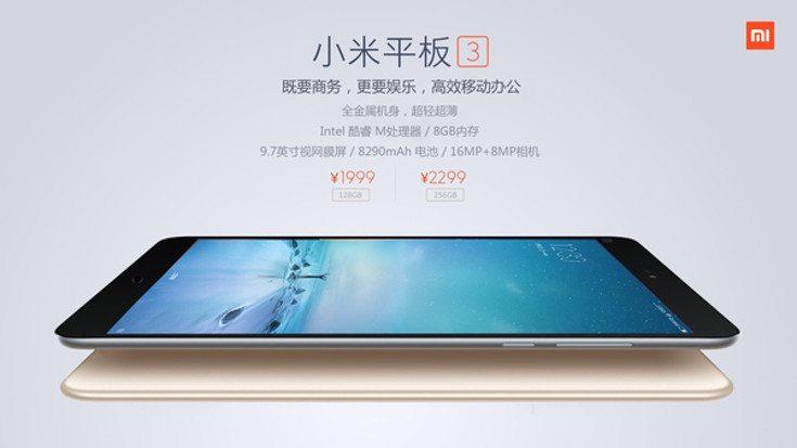 xiaomi-mi-pad3-release-date