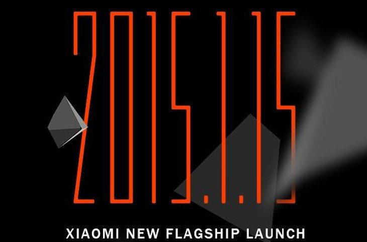 Xiaomi Mi5 release date