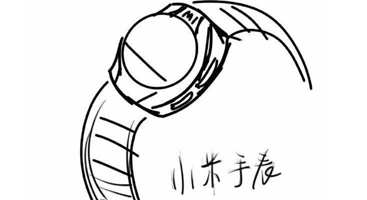 Xiaomi Smartwatch tipped to launch next week