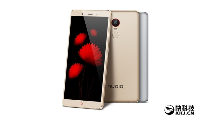 Nubia Z11 Max specifications and price are official